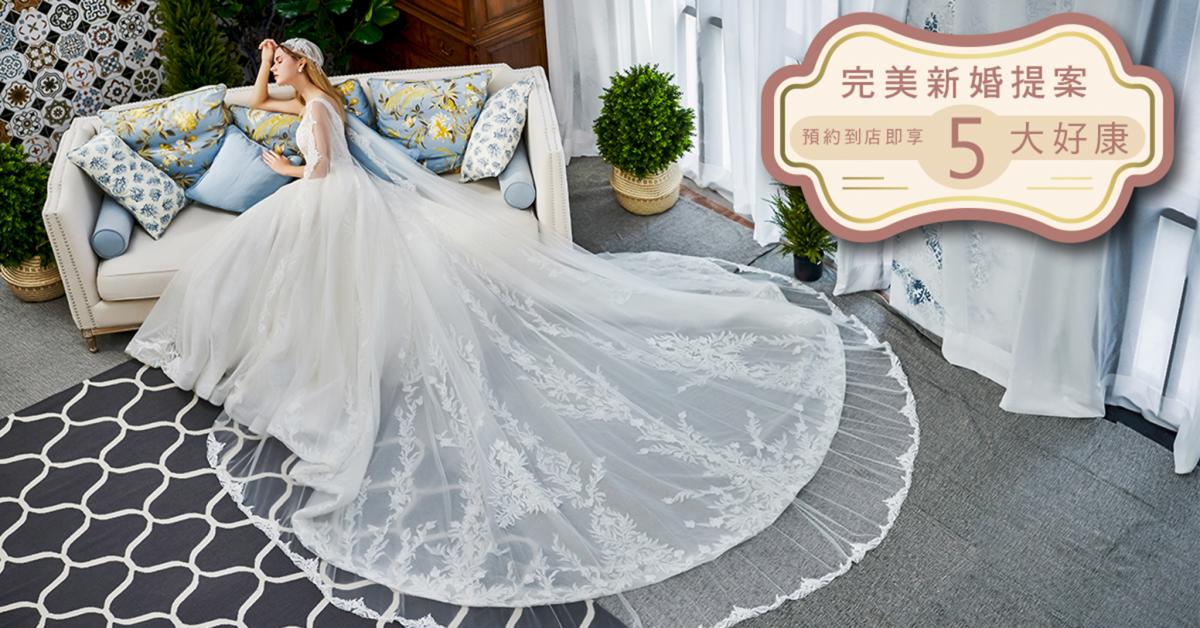 比堤婚紗 最新優惠活動 ╳ 完美新婚提案
