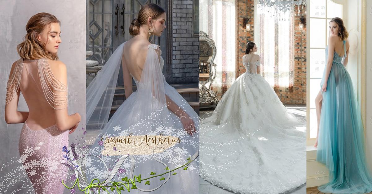 比堤婚紗 婚紗禮服 結婚專欄 COVER