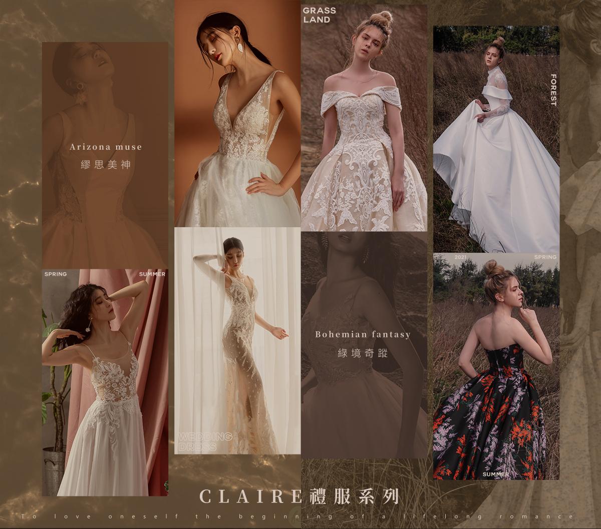 比堤婚紗 2021年4月 最新優惠 禮服優惠